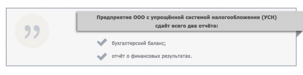 оператор по электронной отчетности